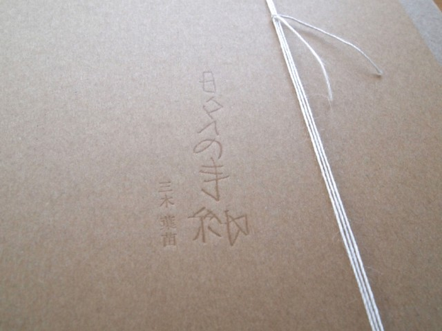 P6203717