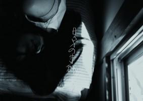 日々への手紙_hedder-01