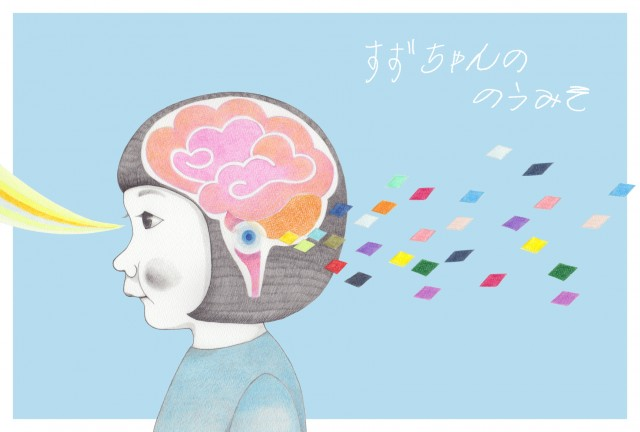 すずちゃん原画展DM_A-01