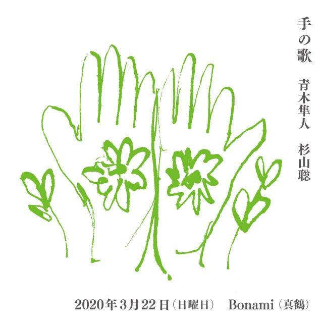 200322_image